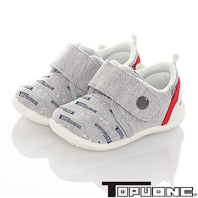 TOPUONE 官方獨家販售 環保無毒防滑減壓學步童鞋-灰