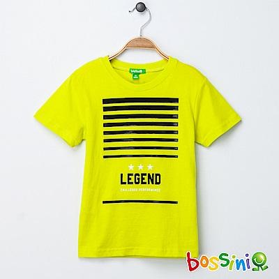 bossini男童-短袖圓領上衣02亮黃