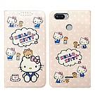 三麗鷗授權 凱蒂貓 紅米6 粉嫩系列彩繪磁力皮套(小熊)