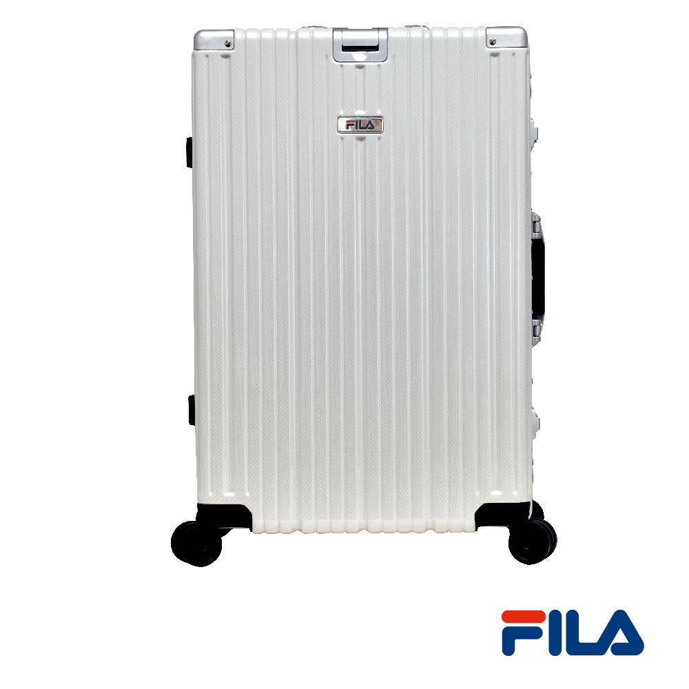 FILA 25吋經典限量款碳纖維飾紋系列鋁框行李箱-銀白