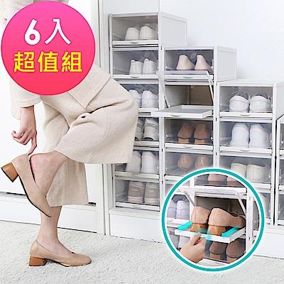 【Effect】男女鞋兼用加厚抗壓環保抽拉鞋櫃(2組共6入超值組) [限時下殺]