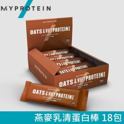 【英國 MYPROTEIN】OATS & WHEY Bar 燕麥乳清蛋白棒(巧克力脆片/18包/盒)