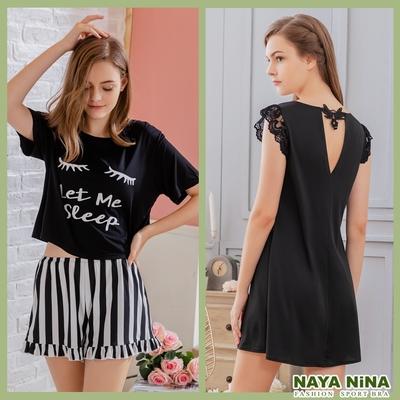 【時時樂限定】Naya Nina 歐系居家洋裝/短褲套裝 單件399兩件759