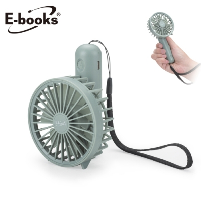 團購 E-books K29 折疊手持兩用充電風扇 - 二入