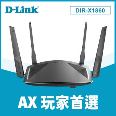 D-Link 友訊 DIR-X1860 AX1800 WIFI