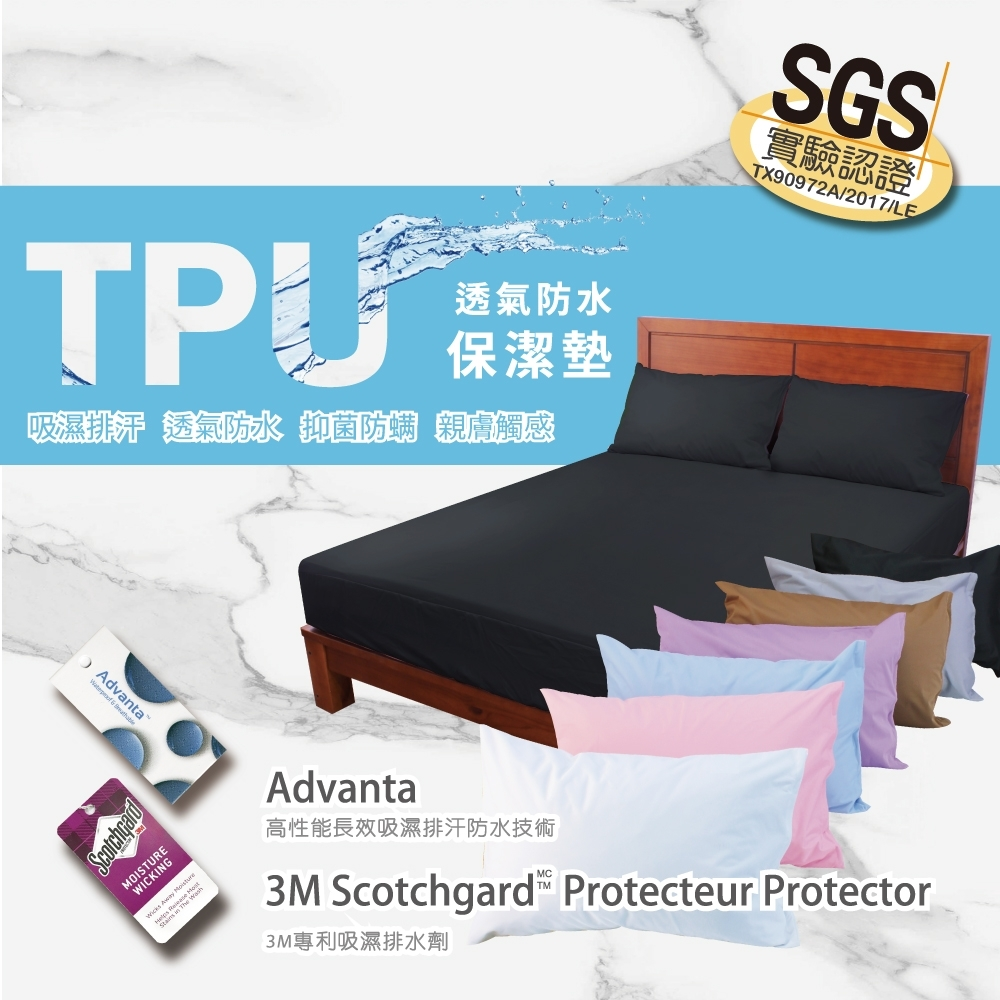 bedtime story極薄TPU防水3M吸濕排汗_床包保潔墊_雙人標準5x6.2尺