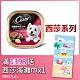 西莎 蒔蘿焗烤菲力牛餐盒(100g*24入) product thumbnail 1