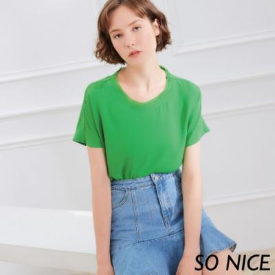 SO NICE簡約雙層領造型上衣