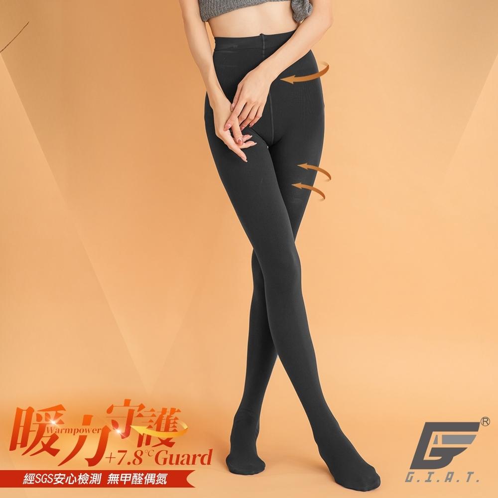 GIAT台灣製180D保暖內刷毛褲襪(連腳款)-迷霧灰