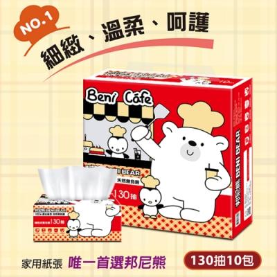Benibear邦尼熊 廚師版 抽取式衛生紙130抽10包8袋/箱