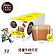 雀巢咖啡 Dolce Gusto Nesquik 高鈣巧克力飲品膠囊 product thumbnail 1