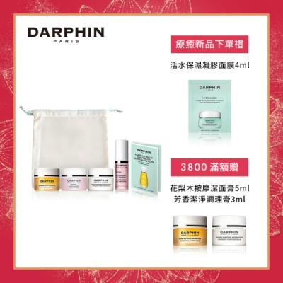 【官方直營】DARPHIN朵法 新年芳療旅行六件組|價值1871元