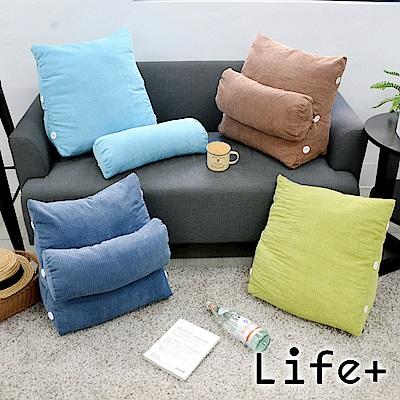 [團購3入組] Life Plus 典雅風尚舒壓萬用靠枕/抱枕/腰靠枕