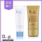 DF美肌醫生 分子酊全能修護精華霜40ml+玻尿酸修護防曬乳40ml