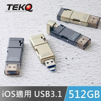 TEKQ uDrive Twister Lightning USB3.1 MicroUSB 512G Apple 蘋果iPhone/iPad 三用隨身碟