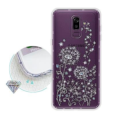 浪漫彩繪 Samsung Galaxy J8 水鑽空壓氣墊手機殼(風信子)