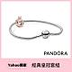 【Pandora官方直營】經典皇冠套組-串飾+手鏈 product thumbnail 1