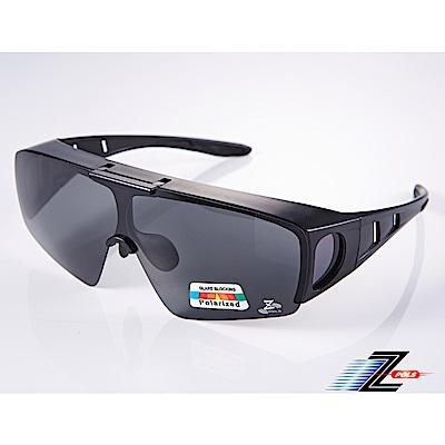 【Z-POLS】頂級設計可掀霧黑款 加大設計Polarized寶麗來偏光眼鏡