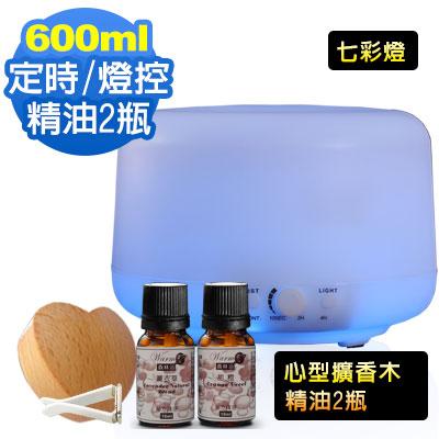 Warm燈控/定時超音波負離子水氧機(W-600S七彩燈) 心型擴香木 精油2瓶
