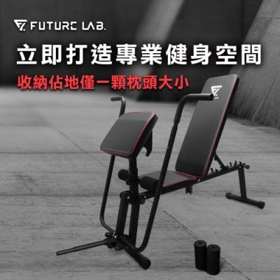 【Future Lab. 未來實驗室】URBANFITNESS 城市健身椅 啞鈴椅 臥推 重訓椅 健身椅