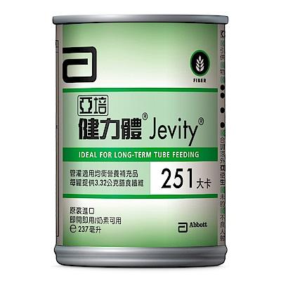 亞培 健力體-提供纖維長期管灌(237ml x 24入)x4箱