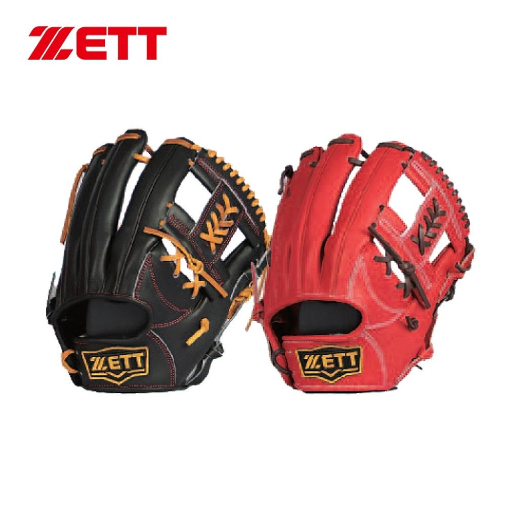 ZETT 高級硬式金標全指手套 11.75吋 內野手用