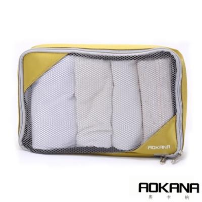 AOKANA MIT台灣製 輕量旅行萬用包 衣物整理袋 收納包 多功能裝備工具袋 露營收納包(黃金銅)02-023B