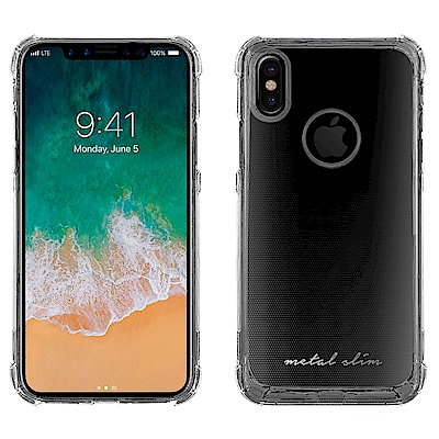 Metal-Slim Apple iPhone X 防摔抗震空壓手機殼