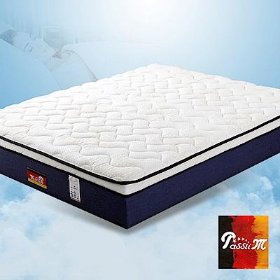PasSlim自然樂眠 天然乳膠 三線透氣獨立筒床墊 特大7尺 硬護邊