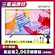 SAMSUNG三星 55吋 4K QLED量子連網液晶電視 QA55Q60TAWXZW product thumbnail 1