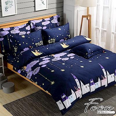 FOCA 夜空之美-100%雪絨棉單人薄床包枕套二件組-頂級活性印染
