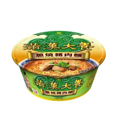 滿漢大餐 蔥燒豬肉碗(6入/箱)