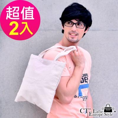 CT Lafie 無染棉袋 純然12安厚棉手提袋(2入)