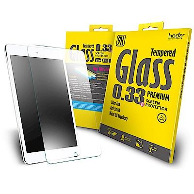 【hoda】iPad 9.7吋(2018) 高透光9H鋼化玻璃保護貼