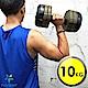 Fun Sport  流線型專業組合式啞鈴-10公斤 product thumbnail 2