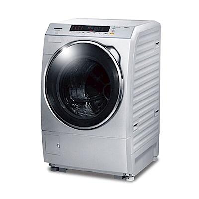 Panasonic國際牌 14KG 變頻滾筒洗衣機 NA-V158DW (北北基送安裝)