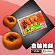 【番路農會】盒裝柿餅 (530g / 盒 x2盒) product thumbnail 1