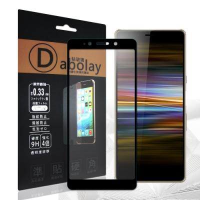 全膠貼合 Sony Xperia L3 滿版疏水疏油9H鋼化頂級玻璃膜(黑)