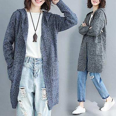 La Belleza毛球連帽羅紋滾邊雙口袋混色開襟針織外套