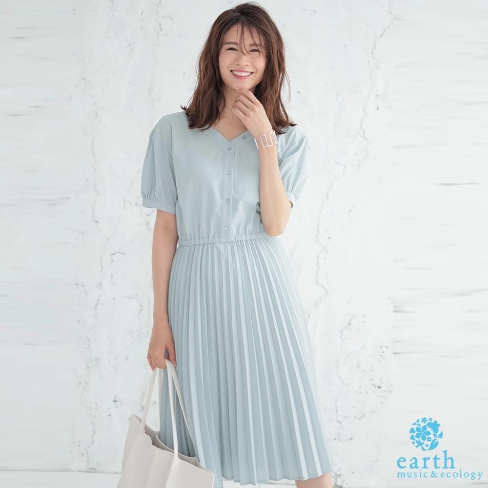 earth music 百摺裙收腰V領連身洋裝