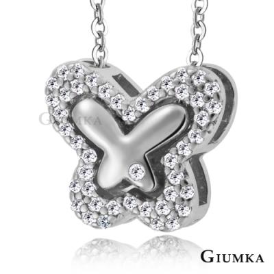 GIUMKA氣質滿鑽短鍊女款 多種戴法 單個價格