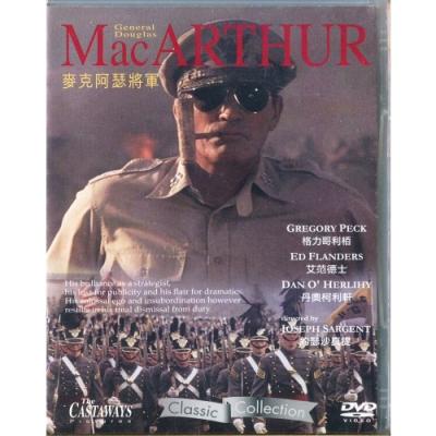 麥克阿瑟將軍 Mac Arthur (General Douglas) (1977) DVD