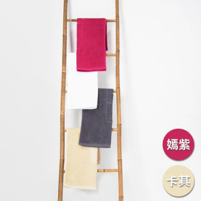 Yvonne Collection 毛巾浴室地墊2入(50x80cm)-嫣紫+卡其