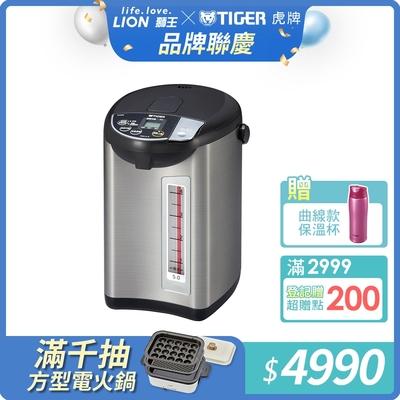 TIGER 超大按鈕電熱水瓶