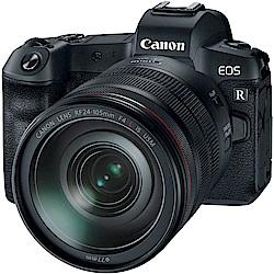 Canon EOS R + RF 24-105mm f/4L IS USM (公司貨)