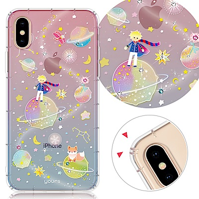 YOURS APPLE iPhone XS Max 奧地利彩鑽防摔手機殼-小王子