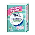 蘇菲指入式衛生棉條量多加強型 (20入x3盒/組)