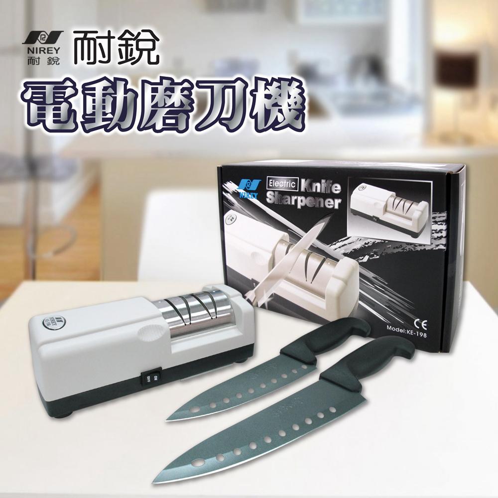 【NIREY 耐銳】家用型磨刀機(買一送二超值組)