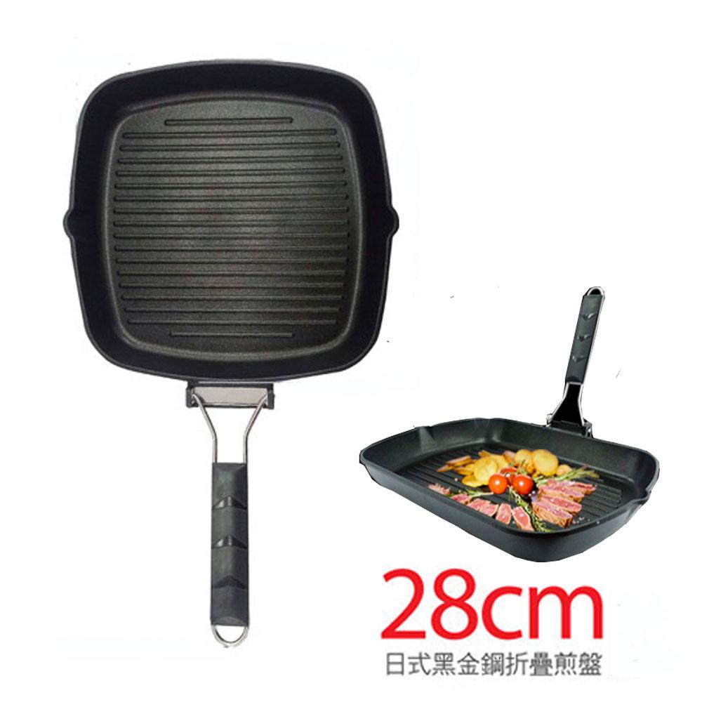 PERFECT 理想日式黑金鋼折疊煎盤28cm