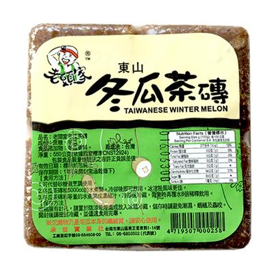 (任選)老頭家 冬瓜茶磚(550g)